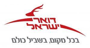 קביעת תור לדואר ישראל