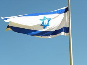 חידוש דרכון ישראלי