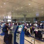 תור מהיר דרכון ביומטרי טיסה