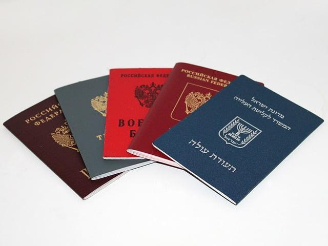 נגמר תוקף דרכון ישן - הוצאת דרכון ביומטרי