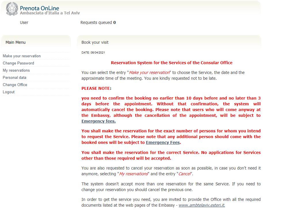 קביעת תור שגרירות איטליה