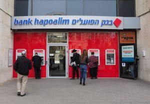 זימון תורים לבנק